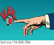Купить «hand presses alarm button», иллюстрация № 19505706 (c) PantherMedia / Фотобанк Лори