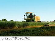Купить «Agricultural machine for mowing», фото № 19596762, снято 21 марта 2011 г. (c) easy Fotostock / Фотобанк Лори