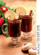 Купить «Mulled wine», фото № 19597578, снято 22 февраля 2020 г. (c) easy Fotostock / Фотобанк Лори