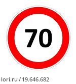 Купить «70 speed limit sign», фото № 19646682, снято 4 ноября 2011 г. (c) easy Fotostock / Фотобанк Лори