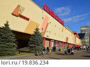 Купить «Торгово-развлекательный центр «Семёновский». Семёновская площадь, 1. Москва», эксклюзивное фото № 19836234, снято 31 октября 2015 г. (c) lana1501 / Фотобанк Лори