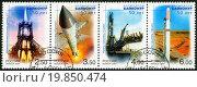 Купить «RUSSIA - 2004: shows R-7 Intercontinental missile, Proton booster, Soyuz booster and Zenit booster, devoted 50th Anniversary of Baikonur Cosmodrome», фото № 19850474, снято 20 сентября 2019 г. (c) easy Fotostock / Фотобанк Лори