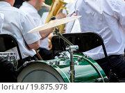 Купить «Orchestra drum», фото № 19875978, снято 20 июня 2019 г. (c) easy Fotostock / Фотобанк Лори
