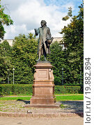 Monument to Emmanuel Kant. Kaliningrad Koenigsberg. Редакционное фото, фотограф Zoonar/Sergei Trofim / easy Fotostock / Фотобанк Лори