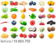 Купить «Fruits and Vegetables», фото № 19883750, снято 22 июня 2018 г. (c) easy Fotostock / Фотобанк Лори