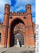 Купить «Rossgarten Gate - fort of Koenigsberg. Kaliningrad», фото № 19901162, снято 21 августа 2019 г. (c) easy Fotostock / Фотобанк Лори