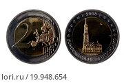 Купить «Isolated Euro Coins, European Money», фото № 19948654, снято 31 мая 2008 г. (c) easy Fotostock / Фотобанк Лори