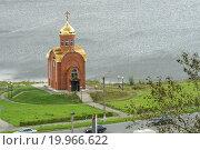 Часовня Александра Невского в городе Златоусте (2014 год). Редакционное фото, фотограф Олег Вдовин / Фотобанк Лори