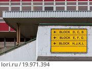 Купить «Block», фото № 19971394, снято 13 октября 2013 г. (c) easy Fotostock / Фотобанк Лори
