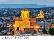 Купить «Thabori Fericvalebis and Sameba orthodox church in Tbilisi», фото № 19977586, снято 16 сентября 2015 г. (c) Дмитрий Калиновский / Фотобанк Лори