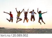 Купить «smiling friends dancing and jumping on beach», фото № 20089002, снято 3 августа 2014 г. (c) Syda Productions / Фотобанк Лори