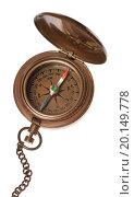 Купить «Antique Compass isolated on white.», фото № 20149778, снято 12 марта 2011 г. (c) easy Fotostock / Фотобанк Лори