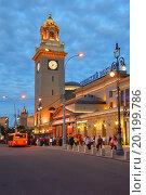 Купить «Башня Киевского вокзала. Площадь Киевского Вокзала, 1. Москва», эксклюзивное фото № 20199786, снято 19 сентября 2015 г. (c) lana1501 / Фотобанк Лори