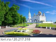 Купить «Владимир. Успенский кафедральный собор.», фото № 20217318, снято 17 июня 2015 г. (c) Игорь Потапов / Фотобанк Лори