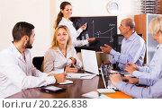 Купить «Business people during conference call», фото № 20226838, снято 18 февраля 2019 г. (c) Яков Филимонов / Фотобанк Лори
