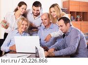 Купить «business people during conference call», фото № 20226866, снято 18 февраля 2019 г. (c) Яков Филимонов / Фотобанк Лори