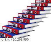 Купить «Ступени из канцелярских папок, маркированные 2011-2019 годами», иллюстрация № 20268990 (c) WalDeMarus / Фотобанк Лори