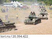 Купить «NELIDOVO, RUSSIA- JULY 12, 2014: Battlefield 2014: Soviet tank unit drives past spectators», фото № 20394422, снято 12 июля 2014 г. (c) Losevsky Pavel / Фотобанк Лори