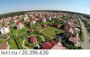 Купить «Aerial view gated development near forest at sunny summer day.», фото № 20396630, снято 5 июня 2014 г. (c) Losevsky Pavel / Фотобанк Лори