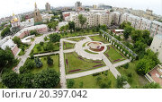 Aerial view of cityscape with park named by Bauman at summer day. (2014 год). Редакционное фото, фотограф Losevsky Pavel / Фотобанк Лори
