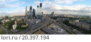 Купить «RUSSIA, MOSCOW - JUN 19, 2014: Panorama of skyscrapers complex of Moscow Business Center near interchange with traffic at summer day.», фото № 20397194, снято 19 июня 2014 г. (c) Losevsky Pavel / Фотобанк Лори