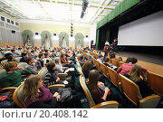 Купить «MOSCOW, RUSSIA - NOV 21, 2013: Scientific and Practical Conference Animation as cultural phenomenon in Russian State University of Cinematography.», фото № 20408142, снято 21 ноября 2013 г. (c) Losevsky Pavel / Фотобанк Лори