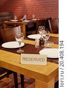 Купить «Served table with sign Reserved in restaurant», фото № 20408194, снято 27 июня 2013 г. (c) Losevsky Pavel / Фотобанк Лори
