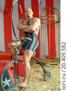 Athlete sitting on retro bike with his arms crossed. Стоковое фото, фотограф Losevsky Pavel / Фотобанк Лори