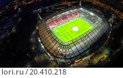 Купить «MOSCOW - OCT 21: Night view from unmanned quadrocopter to Lokomotiv Stadium with football field on October 21, 2013 in Moscow, Russia.», фото № 20410218, снято 21 октября 2013 г. (c) Losevsky Pavel / Фотобанк Лори