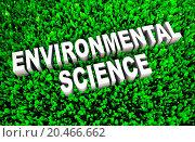 Купить «Environmental Science Study of Environment in 3D», фото № 20466662, снято 29 мая 2013 г. (c) easy Fotostock / Фотобанк Лори
