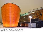 Купить «Часовня тишины Камппи на площади Narinkkatori в районе Камппи. Она является местом встреч и успокоения. Хельсинки», фото № 20554474, снято 10 января 2016 г. (c) Валерия Попова / Фотобанк Лори