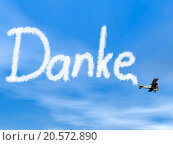 Купить «Danke, german thank you message, from biplan smoke - 3D render», фото № 20572890, снято 21 января 2019 г. (c) easy Fotostock / Фотобанк Лори