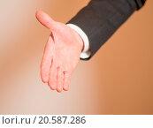 Купить «Outstretched hand to welcome», фото № 20587286, снято 25 апреля 2019 г. (c) easy Fotostock / Фотобанк Лори