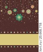 Купить «Новогодняя открытка со снежинками», иллюстрация № 20668718 (c) Владимир / Фотобанк Лори