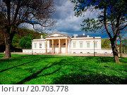 Ethnographical Museum in the park in Prague. Стоковое фото, фотограф Zoonar/Radomir Rezny / easy Fotostock / Фотобанк Лори