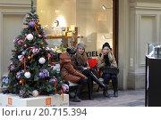 Москва, три подружки у Новогодней ёлоки на первом этаже ГУМа (2016 год). Редакционное фото, фотограф Дмитрий Неумоин / Фотобанк Лори