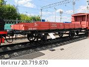 Купить «Двухосная платформа с откидными бортами», фото № 20719870, снято 1 августа 2012 г. (c) Алёшина Оксана / Фотобанк Лори
