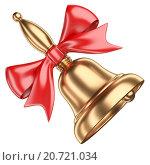 Купить «Золото школьный звонок с красной лентой и бантом», иллюстрация № 20721034 (c) Маринченко Александр / Фотобанк Лори