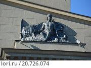 Купить «Скульптура на фасаде Киевского вокзала. Площадь Киевского Вокзала, 1. Москва», эксклюзивное фото № 20726074, снято 20 сентября 2015 г. (c) lana1501 / Фотобанк Лори
