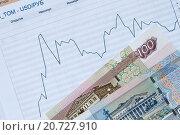 Купить «Финансовый график и рублевые банкноты», фото № 20727910, снято 21 января 2016 г. (c) Victoria Demidova / Фотобанк Лори