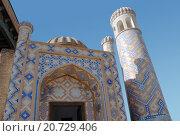 Купить «Фрагмент Мечети Хазрет-Хызр с минаретом. Самарканд.», фото № 20729406, снято 22 сентября 2007 г. (c) Elizaveta Kharicheva / Фотобанк Лори