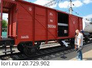 Купить «Грузовой двухосный крытый вагон с тормозной площадкой», фото № 20729902, снято 1 августа 2012 г. (c) Алёшина Оксана / Фотобанк Лори