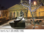 Купить «Москва, Гоголевский бульвар, памятник Михаилу Шолохову зимой», эксклюзивное фото № 20868146, снято 3 января 2016 г. (c) Дмитрий Неумоин / Фотобанк Лори