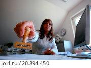 Купить «Stamp insolvent», фото № 20894450, снято 13 июля 2020 г. (c) age Fotostock / Фотобанк Лори