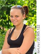 Купить «Красивая улыбчивая девушка в парке», эксклюзивное фото № 20905122, снято 6 августа 2011 г. (c) Юрий Морозов / Фотобанк Лори