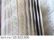 Купить «Psalms in vintage book», фото № 20923006, снято 26 мая 2019 г. (c) PantherMedia / Фотобанк Лори