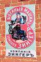 Ретро реклама швейных машин Зингер, фото № 21002226, снято 13 сентября 2015 г. (c) Голованов Сергей / Фотобанк Лори