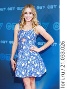 Купить «CTV Upfront 2015 Red Carpet Arrivals at Sony Centre For The Performing Arts in Toronto Featuring: Caity Lotz Where: Toronto, Canada When: 05 Jun 2015 Credit: Joe Kan/WENN.com», фото № 21033026, снято 5 июня 2015 г. (c) age Fotostock / Фотобанк Лори