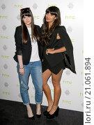 Купить «HTC One M9 INK launch event at the ME Hotel - Arrivals Featuring: Lilah Parsons & Jameela Jamil Where: London, United Kingdom When: 11 Jun 2015 Credit: WENN.com», фото № 21061894, снято 11 июня 2015 г. (c) age Fotostock / Фотобанк Лори