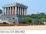Купить «Вид на мавзолей Хо Ши Мина. Площадь Бадинь, Ханой», фото № 21083402, снято 10 января 2016 г. (c) Виктор Карасев / Фотобанк Лори